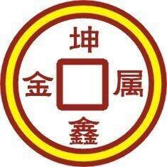 深圳市坤鑫金属有限公司